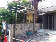 横浜市 外構施工例 二世帯 ピンコロライン サイクルポート 屋根付き駐輪場