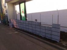 施工前 平塚市 門まわり ブロック積み