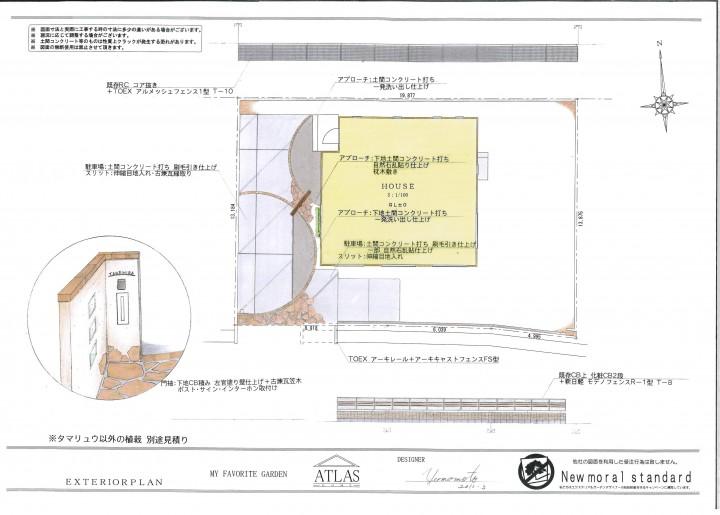 平面図 駐車場兼アプローチを石貼り、コンクリ、レンガで構成した外構