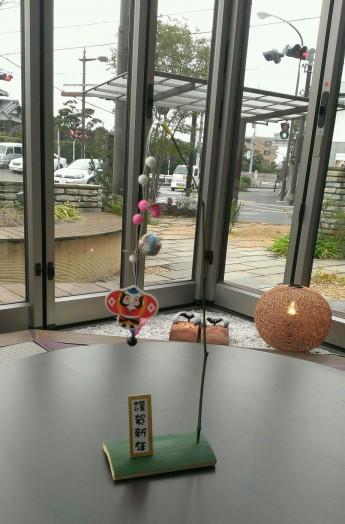 アトラスホームのショールーム ガーデンルームのお正月飾り 後ろにカーポートが見えます