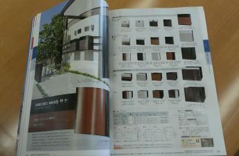 カタログの150ページを開くと見られます。
