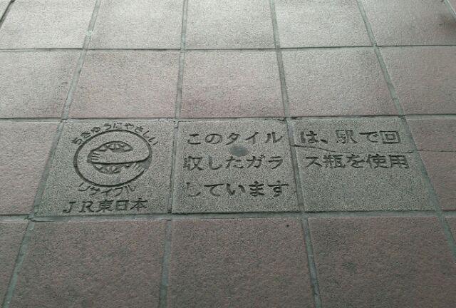 横浜の関内駅で