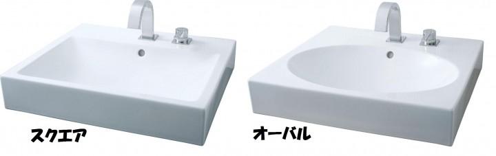 2タイプのデザイン性の高いボウル