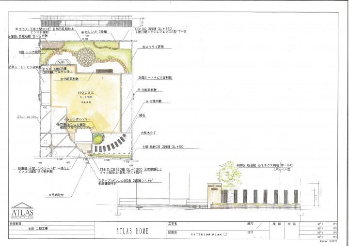 平面図 立面図 アプローチは樹脂舗装 さび砂利をスリットに ブルーパシフィックの植栽