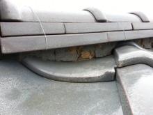 瓦屋根 補修前