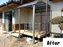 樹脂デッキとテラス屋根を設置して物干し場を作りました。