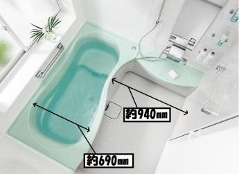 広々とした浴室