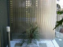 神奈川県を中心とした目かくし・フェンス 目隠し 視線カット 遮蔽に
