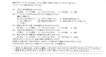 平塚市 外構施工例 駐車場 門袖 二世帯