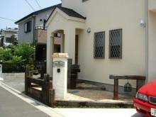 平塚N様邸