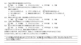 シンプルなリゾート 外構施工例 平塚