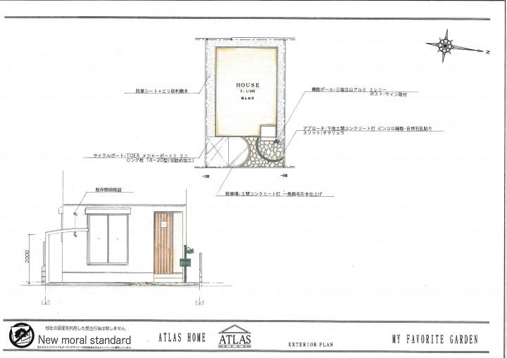 シンプルなオープン外構ですがスリットや素材を変えて空間に変化を付けました