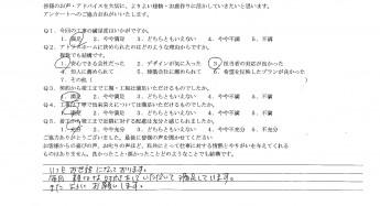 外構施工例 横浜 フェンスの追加工事
