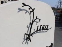 ロートアイアン 装飾の付いた表札 カジュアルな外構に 白い門袖に