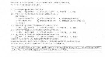 アプローチ 横浜市泉区 外構