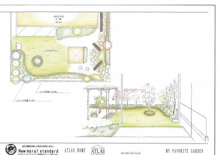 平面図 庭のパース 芝にピンコロで縁取った花壇