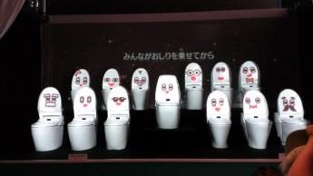 日本科学未来館企画展 トイレたち