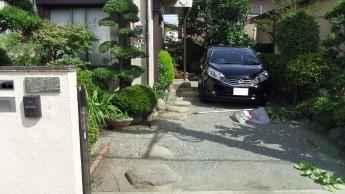 大磯町 施工前 アプローチ 駐車場 お庭のリフォーム
