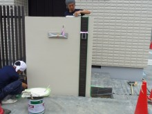 神奈川県秦野市 左官塗り壁仕上げ