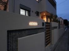 小田原市 外構施工例 門まわり 表札 照明 モザイクタイル