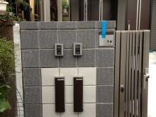 横浜市 外構施工例 二世帯 門袖 ポスト 表札 伸縮門扉