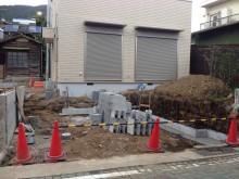 松田町 外構施工例 ブロック積み