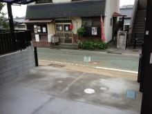 松田町 外構施工例 駐車場