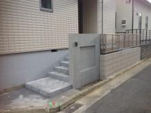 小田原市 外構施工例
