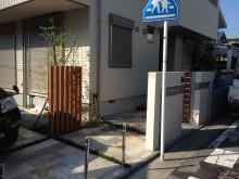 小田原市 外構施工例 門まわり 塗り壁にモザイクタイル