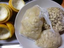 柚子のマーマレード6