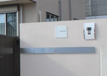 磁器製の表札、カーロ。上品な表情でおしゃれな門まわりに