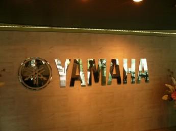 ヤマハ工場見学