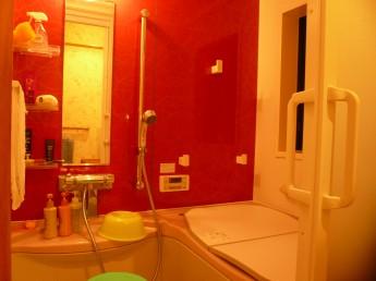 完成後 浴室
