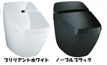 白と黒から選べるおしゃれなトイレ 凹凸が無い滑らかなフォルムでお掃除も簡単です