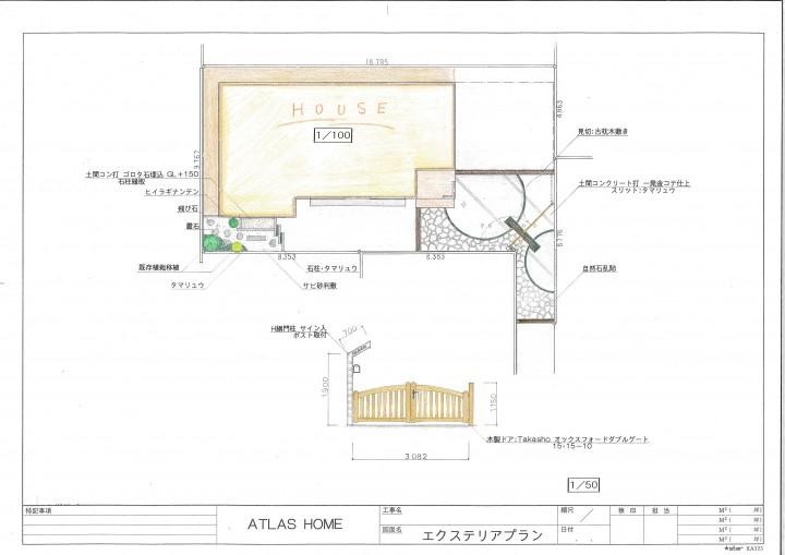平面図 木製門扉 オックスフォードダブルゲート図面 見切りに古枕木