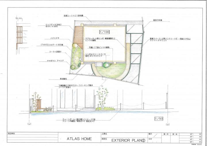 平面図 家を囲むようなアプローチにコンクリートでオープンな外構