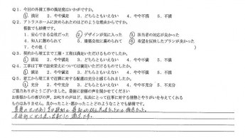 リゾート ウッドデッキ 平塚 外構施工例