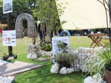 平塚 緑化まつり 展示 ガビオス