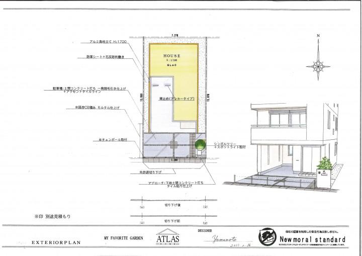 ビルトインガレージにシンプルなオープン外構プラン