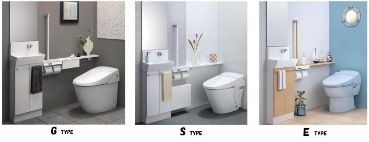 タンクレストイレ サティス モダンからカジュアルまで調和する3タイプ