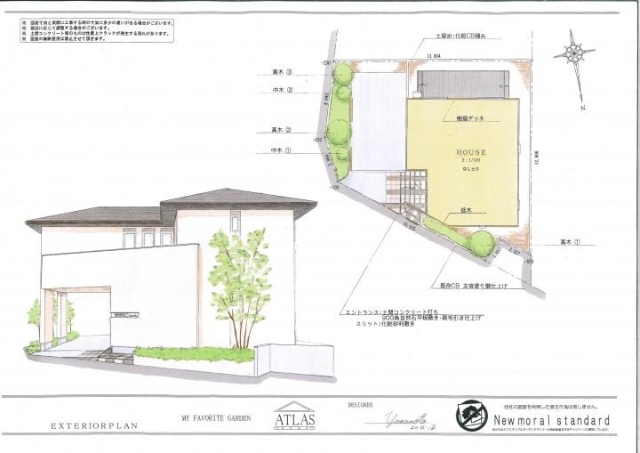 特注の表札で建物と外構が一体となったオープン外構