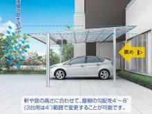 吹込みを軽減する屋根 フラットデザインでおしゃれな駐車場