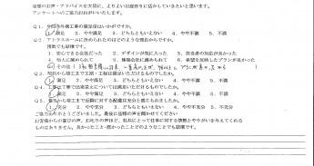 お客様の声 アンケート 小田原 外構施工例